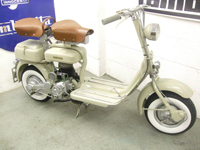 587 1954 Lambretta Innocenti 125 MK2 Model D Icon